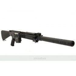 GT ADVANCED - GR25 SNIPER - FULL METAL - BLACK
