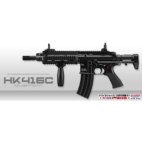 HK 416 C - RECOIL SHOCK - NEXT GENERATION - BLOW-BACK