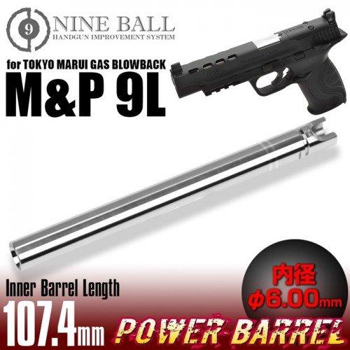 TEAVA DE PRECIZIE PENTRU SW MP 9L - 107.4 MM X 6.00 MM