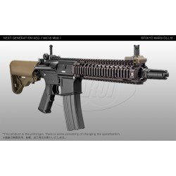 MK18 MOD.1 NEXT GENERATION RIFLE