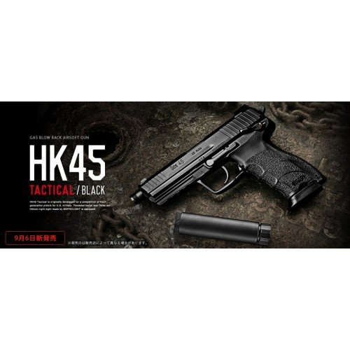 HK45 TACTICAL - GBB - BLACK