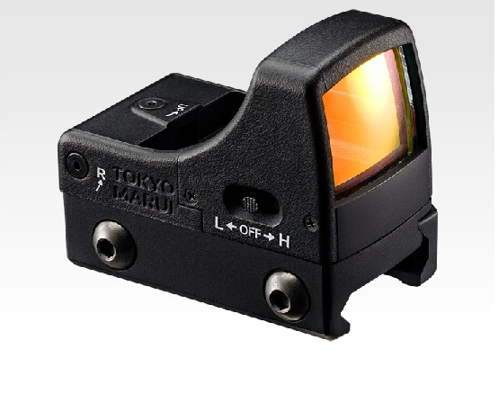 Micro Pro Sight imagine