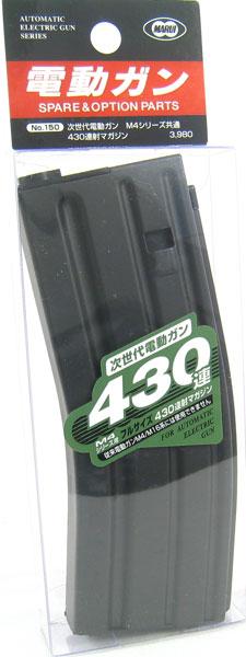 Incarcator De 430 Bile - M4/M16/Scar-L Recoil Shock - Black imagine
