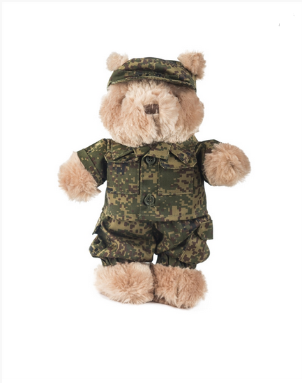 Costum De Camuflaj Pentru Teddy Bear - Digi Camo imagine