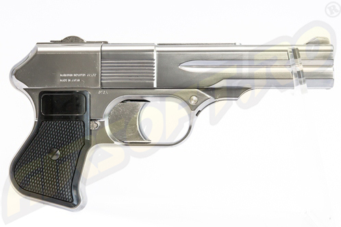 Imagine  520.81 lei, MARUSHIN Cop 357 Long Barrel, Silver