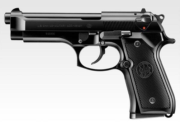 U.S. M9 Gbb imagine