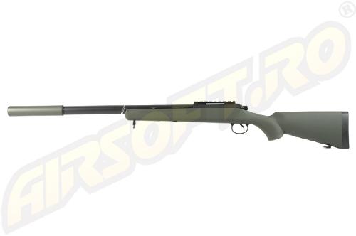 Imagine 1161.0 lei, TOKYO MARUI Sniper G-spec Vsr-10, Od