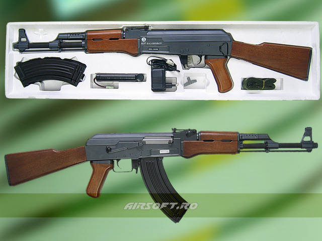 Imagine 594.15 lei, CYBER GUN Ak 47