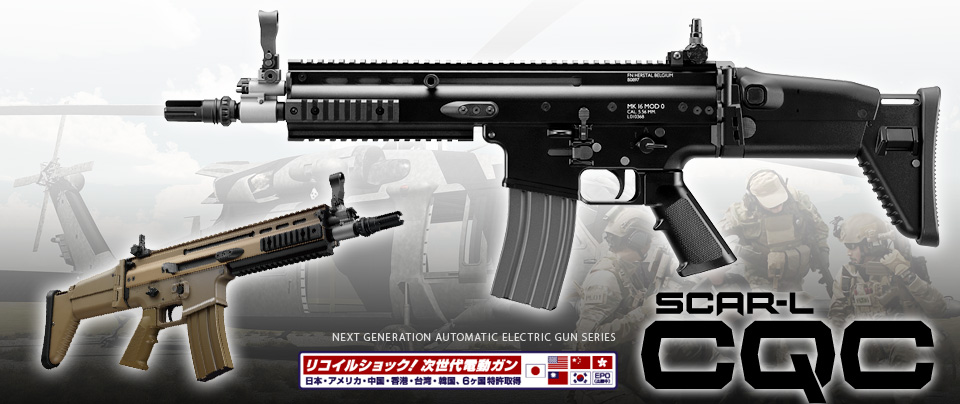 SCAR-L CQC - RECOIL SHOCK - NEXT GENERATION - BLOW-BACK - BLACK