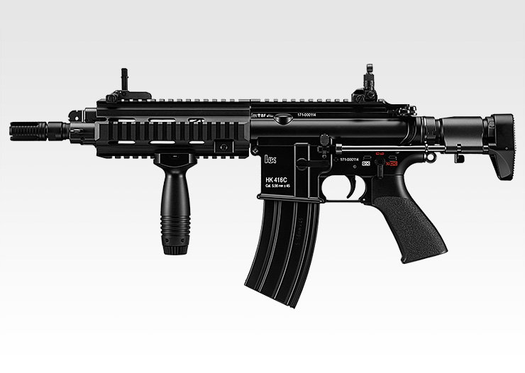 Imagine 2699.1 lei, TOKYO MARUI Hk 416 C, Recoil Shock, Next Generation, Blow-back