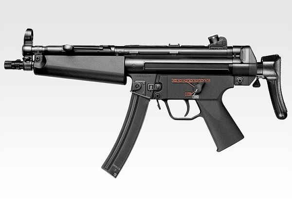 Mp5a5 imagine