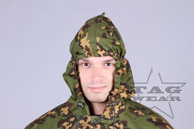 Imagine 270.0 lei, TAG WEAR Costum Model Kzm-p, Camuflaj Partizan