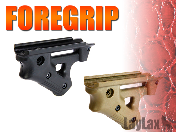 CUSTOM FORE GRIP TAN