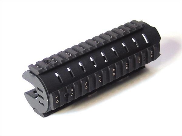 Rail Handguard - Mp5a4/Mp5a5/Mc51 imagine