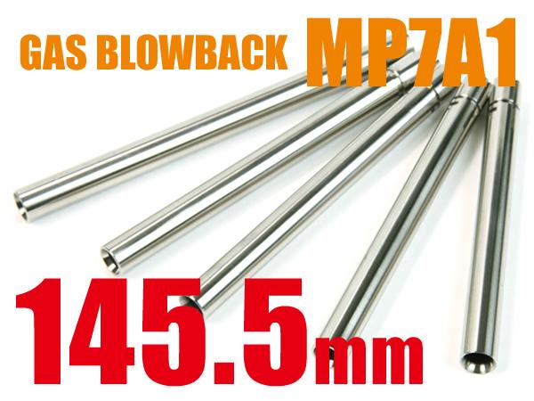 Teava De Precizie Pentru Mp7a1 Gbb - 6.00mm X 145.5mm imagine