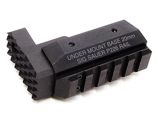Baza De Montare Pentru Sig Sauer P226 Rail imagine