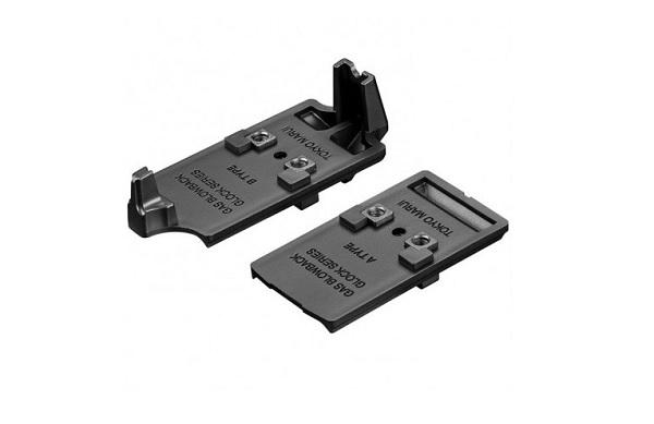 Baza De Montare A Micro Pro-Sight Pentru Seria Glock - Gbb imagine
