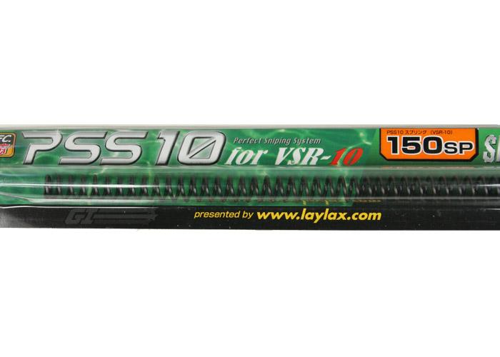 RESORT DE POTENTIERE DE 150 M/S PENTRU VSR 10