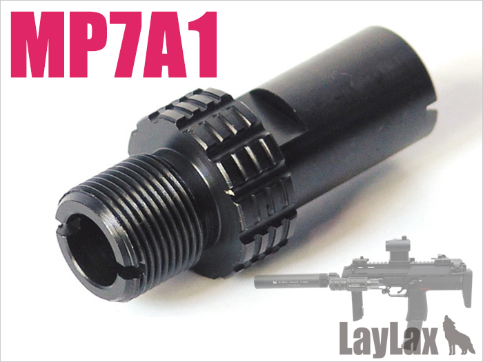 MARUI MP7A1 SILENCER ATTACHMENT