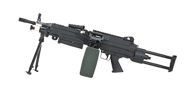 Lmg Fn Herstal M249 - Aeg - Black imagine