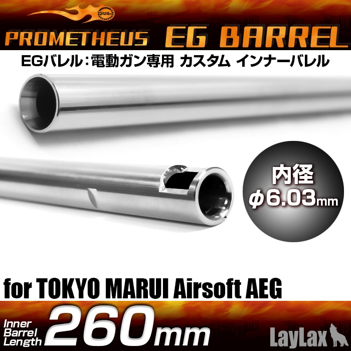 Eg Teava De Precizie - 6.03mm X 260mm - Ak74u imagine
