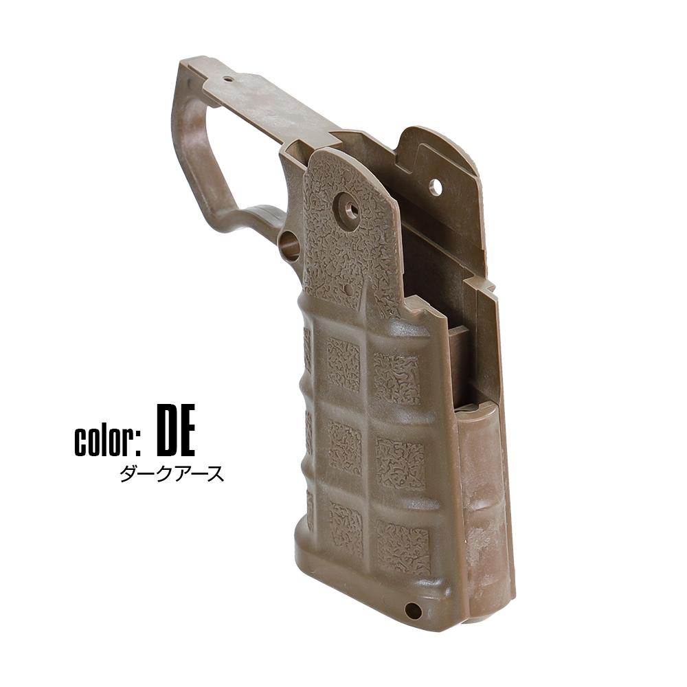 Custom Grip - De - Hi-Capa imagine