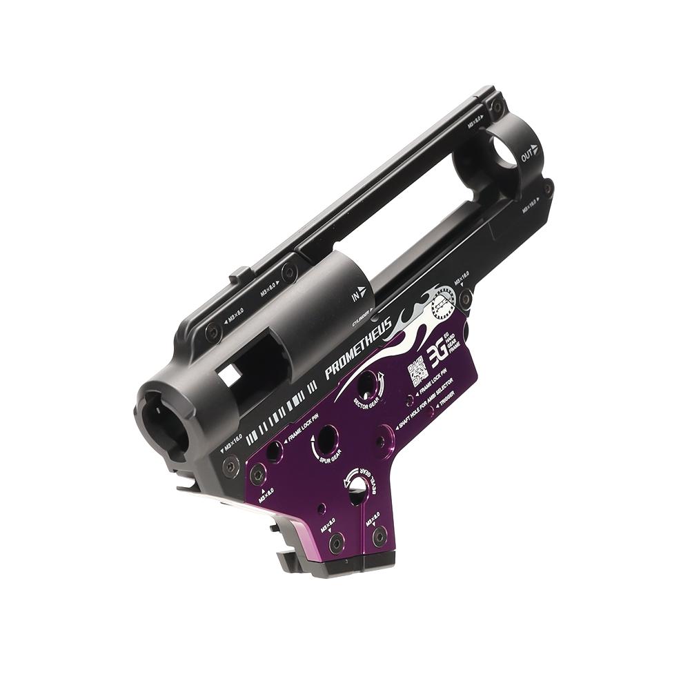 Eg Hard Gearbox Shell Ver.2 - 8mm imagine
