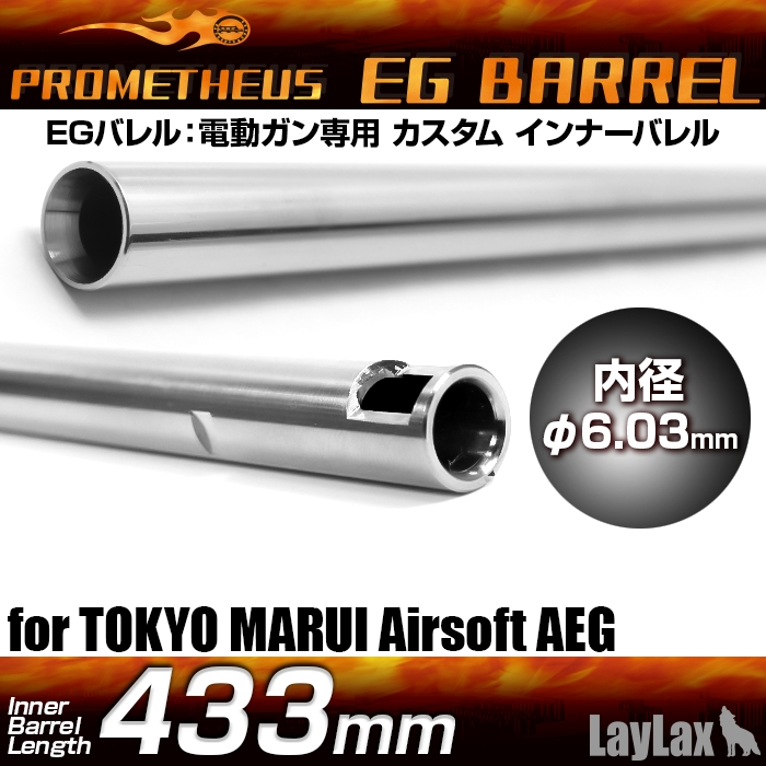 Eg Teava De Precizie 6.03mm - 433mm Type89 / Vsr-10 imagine